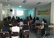 2018년 하반기 자원봉사자 역량강화교육