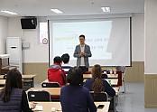2018년 3차 관내직원교육