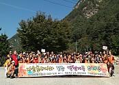 2019년 자원봉사자 단합대회