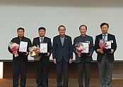 2019년도 전국 장애인복지관장대회 및 제31차 정기총회