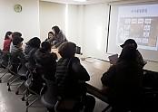사회복지공동모금회지원사업 '행복릴레이' 3회차 부모교육 진행