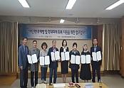 한국장애인복지관협회 강원도협회 04월 관장회의