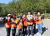 2016년 자원봉사자 단합대회 4조 단체 사진