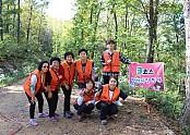 2016년 자원봉사자 단합대회 5조 단체사진