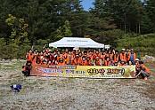 2016년 자원봉사자 단합대회