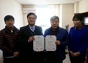 지역사회연계 산학협력 협정식 - 강원대학교 산학협력단
