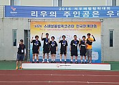 제12회 스페셜 올림픽 코리아 전국 하계대회 - 은메달 수상