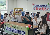 (썸네일)2021년 제9회 지적발달장애인합창대회 수상