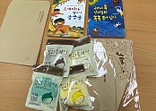 (썸네일)코로나19 관련 가족평생교육지원팀 물품 대여 및 활동자료 제공